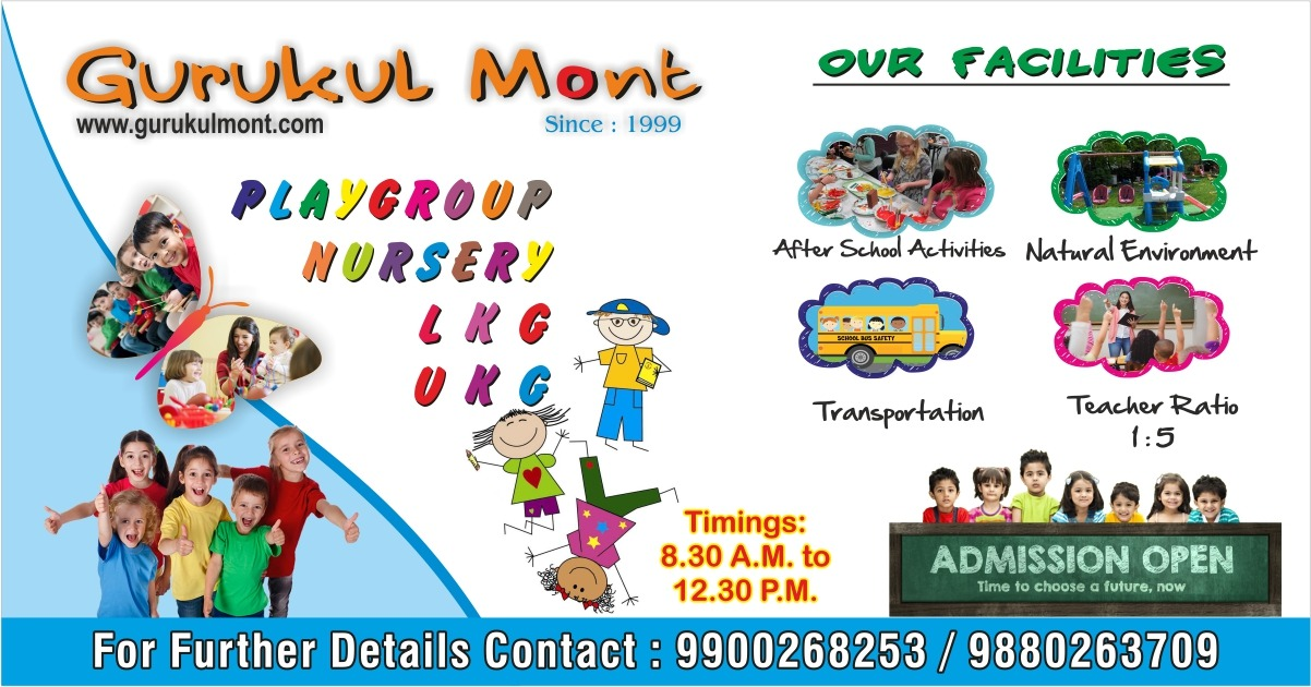 Gurukul Mont Facebook Cover (2)