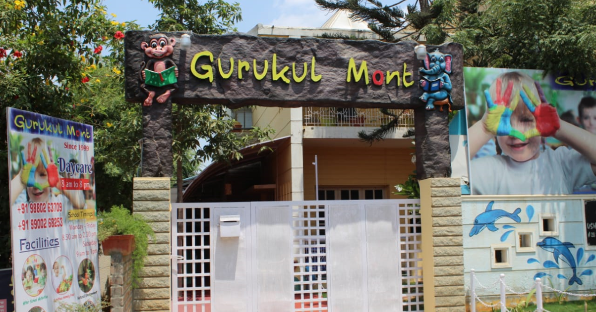 Gurukul Mont Entrance